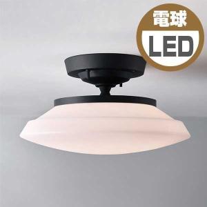 ART WORK STUDIO アートワークスタジオ Graph-remote ceiling lamp グラフリモートシーリングランプ LED電球 AW-0565E (カラー)ブラック・ホワイト |citron-g