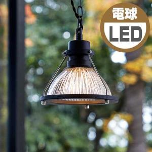 ART WORK STUDIO アートワークスタジオ Delight-pendant デライトペンダント LED電球 AW-0561E (カラー)アルミ・クリア |citron-g