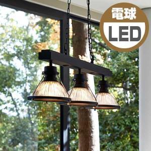 ART WORK STUDIO アートワークスタジオ Delight 3-pendant デライト3ペンダント LED電球 AW-0563E (カラー)アルミ・クリア |citron-g
