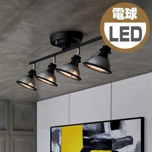 ART WORK STUDIO アートワークスタジオ Delight 4-remote ceiling lamp デライト4リモートシーリングランプ LED電球 AW-0564E (カラー)アルミ・クリア |citron-g