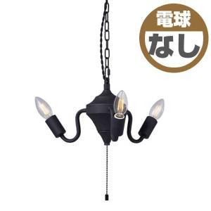 アートワークスタジオ Eureka 3-pendant エウレカ3ペンダント 電球なし AW-0568Z (カラー)ブラック・ホワイト・スプラッター/ブラック |citron-g