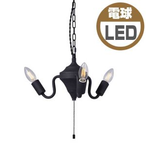 アートワークスタジオ Eureka 3-pendant エウレカ3ペンダント LED電球 AW-0568E (カラー)ブラック・ホワイト・スプラッター/ブラック |citron-g