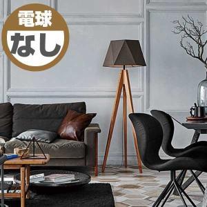 アートワークスタジオ Espresso 2-floor lamp エスプレッソ2フロアーランプ 電球なし AW-0572Z (カラー)グレー・ホワイト |citron-g