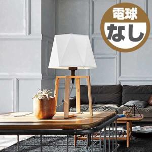 ART WORK STUDIO アートワークスタジオ Espresso 2-table lamp エスプレッソ2テーブルランプ 電球なし AW-0571Z (カラー)グレー・ホワイト |citron-g