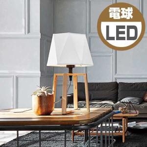 ART WORK STUDIO アートワークスタジオ Espresso 2-table lamp エスプレッソ2テーブルランプ LED電球 AW-0571E (カラー)グレー・ホワイト |citron-g