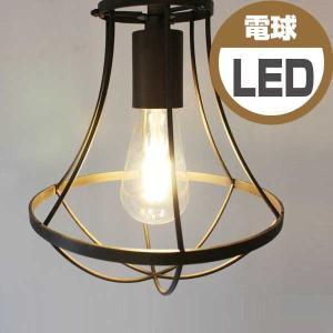 ディクラッセ DI CLASSE ペンダントランプ Pendant Lamp ジェンマ スモール Gemma Small LED球 アンティークゴールド LP3090GD |citron-g