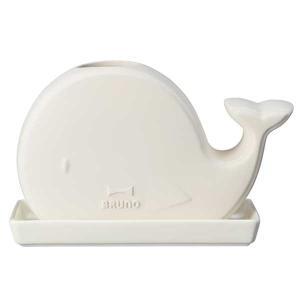 イデア idea ブルーノ BRUNO パーソナルアニマル加湿器 クジラ BDE023-WHALE |citron-g