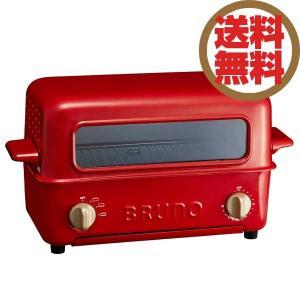 イデア idea ブルーノ BRUNO トースターグリル レッド BOE033-RD 【送料無料】|citron-g