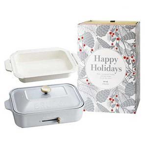 イデア idea ブルーノ BRUNO コンパクトホットプレート+鍋セット Happy Holidays スリーブ シルバー BOE021-SVSET |citron-g