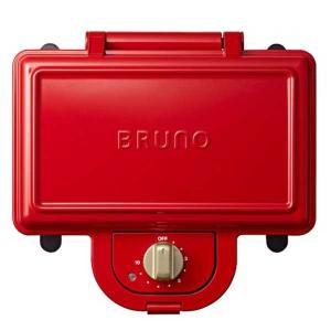 イデア idea ブルーノ BRUNO ホットサンドメーカー ダブル レッド BOE044-RD |citron-g