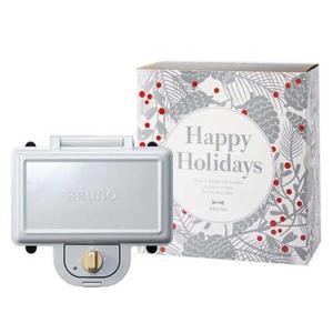 イデア idea ブルーノ BRUNO ホットサンドメーカー ダブル Happy Holidays スリーブ シルバー BOE044-SV |citron-g