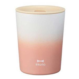 イデア idea ブルーノ BRUNO リッドタンブラー Short BHK212-PK ピンク |citron-g