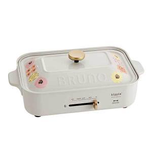イデア idea キッピスブルーノ kippis×BRUNO コンパクトホットプレート ケサクーフラワー BOE082-KFLOWER 7760817|citron-g