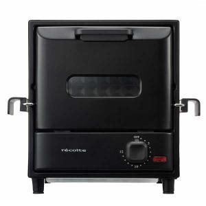 recolte レコルト Slide Rack Oven Dlicat スライドラックオーブン デリカ ブラック RSR-1(B) |citron-g