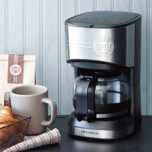 ◆商品名:recolte レコルト Home Coffee Stand ホームコーヒースタンド RH...