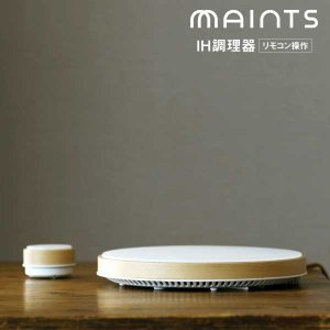 マインツ MAINTS ホットトリベット HOT TRIVET ホワイト×ウッド MA-003 【送料無料】|citron-g