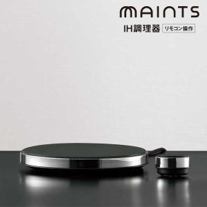 マインツ MAINTS ホットトリベット HOT TRIVET ブラック×ステンレス MA-004 【送料無料】|citron-g