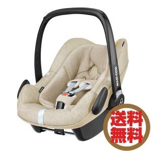 ◆商品名:マキシコシ Maxi-Cosi ペブルプラス PebblePlus ノマドサンド QNY8...