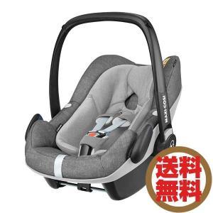 マキシコシ Maxi-Cosi ペブルプラス PebblePlus ノマドグレイ QNY8798712160 citron-g