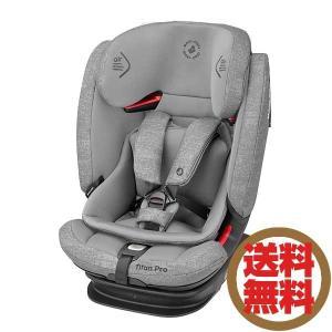 ◆商品名:マキシコシ Maxi-Cosi タイタンプロ Titan Pro ノマドグレイ FA406...