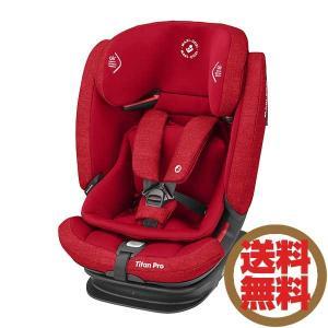 ◆商品名:マキシコシ Maxi-Cosi タイタンプロ Titan Pro ノマドレッド FA406...