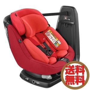◆商品名:マキシコシ Maxi-Cosi アクシスフィックスプラス AxissFix Plus ヴィ...