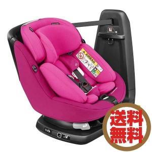 ◆商品名:マキシコシ Maxi-Cosi アクシスフィックスプラス AxissFix Plus フリ...