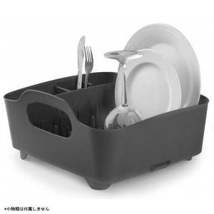 アンブラ umbra タブ ディッシュラック TUB  Dish  Rack スモーク 2330590-582 |citron-g