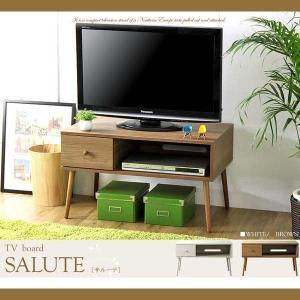 サルーテ SALUTE テレビボード ブラウン BR IW-51 【ポイント2倍】【送料無料】 |citron-g