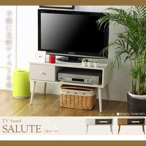 サルーテ SALUTE テレビボード ホワイト WH IW-51 【ポイント2倍】【送料無料】|citron-g
