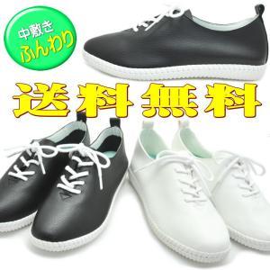 フラットシューズ/ローヒール/ぺたんこ/紐靴/カジュアルシュ...