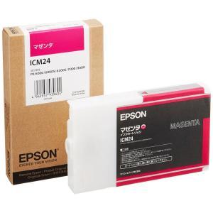 EPSON ICM24 インクカートリッジ マゼンタ citrus-tie