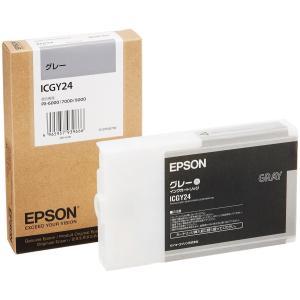 EPSON ICGY24 インクカートリッジ グレー citrus-tie
