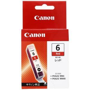 Canon 純正インクカートリッジ BCI-6 レッド BCI-6R citrus-tie
