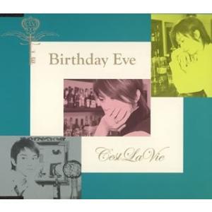 Birthday Eve|citrus-tie