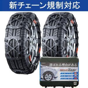 カーメイト (2018年出荷モデル)日本製 非金属タイヤチェーン バイアスロン クイックイージー QE14 適合:225/45R18 225/50R17 215/50R18(夏) 215/55R17(冬) 215/6|citrus-tie
