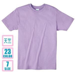 00083-BBT ライトウェイトTシャツ(カラー/150〜XL)|cittoplus