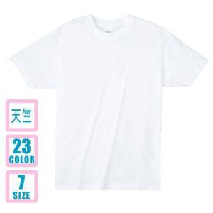 00083-BBT ライトウェイトTシャツ(ホワイト/150〜XL)|cittoplus