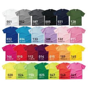 00300-ACT ドライTシャツ(150〜5L)|cittoplus|02