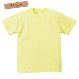 5001-01 5.6オンスTシャツ (ホワイト:S〜XL)|cittoplus