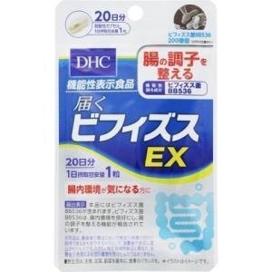 DHC 届くビフィズスEX 20日分 ディーエイチシーサプリメント 健康食品 1袋の商品画像 ナビ