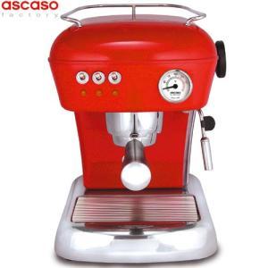 アスカソASCASOエスプレッソメーカー(エスプレッソマシーン・エスプレッソマシン)DREAM ドリーム Love Red 赤レッド コーヒーメーカー 人気|citygas