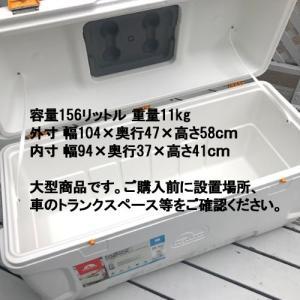 即納 クーラーボックス 超大型 156リットル イグルー 大容量 保冷力 大型 軽量 マックスコールド プレミアム igloo Maxcold 165Qt 保冷ボックス|citygas|05