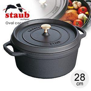 IH対応 両手鍋 28cm 5.85L ブラック ストウブ 鍋 staub ピコココット ラウンドシチューパン 黒 無水鍋 なべ|citygas