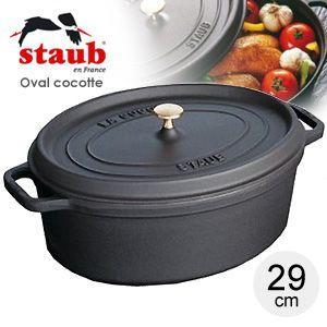 ストウブ鍋 staub ピコココット 鍋 オーバルシチューパン黒29cm 両手鍋 4.25リットル|citygas