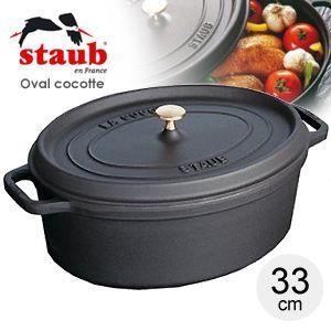 ストウブ鍋 staub ピコココット 鍋 オーバルシチューパン黒33cm 両手鍋|citygas