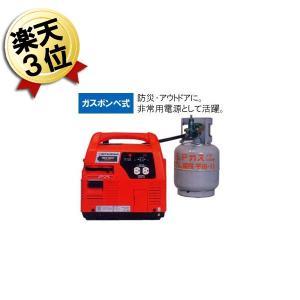 発電機 ガス発電機 ガスボンベ 家庭用 地震 防災グッズ 小型 三菱重工 インバーター 非常用発電機 MGC900GP 防災グッズ 災害|citygas