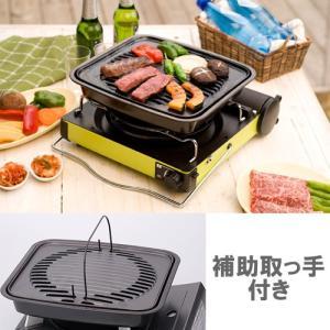 【あすつく】鉄鋳物製 焼肉グリル イワタニ iwatani カセットフー専用アクセサリー カセットコンロ用焼肉グリルM CB-P-GM 焼き肉プレート|citygas|03