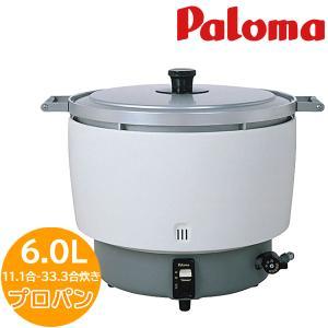 ガス炊飯器 リンナイ RR-100VMT(DB) プロパンガス用(LP・LPG) こがまる 10合 1升炊き