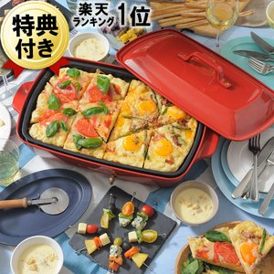 あすつく 特典グランデ用レシピ本&IKEAお皿×...の商品画像
